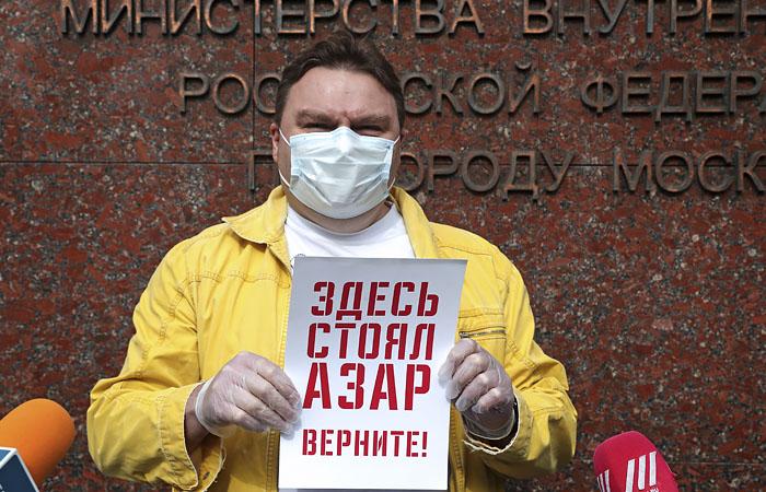 Полиция Москвы заявила о запрете любых публичных акций на время карантина