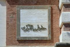 Комиссия ООН не нашла нарушений в поставке Россией купюр для Ливии