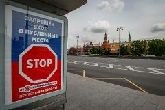 В России выявлено 8952 новых случая коронавируса