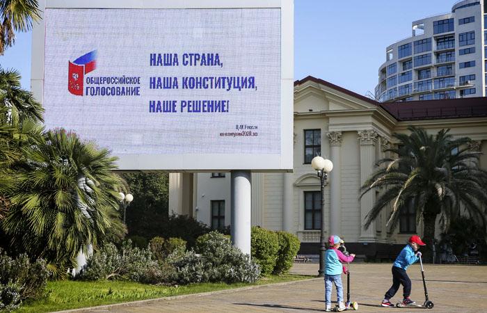 День голосования по поправкам в Конституцию РФ 1 июля будет выходным