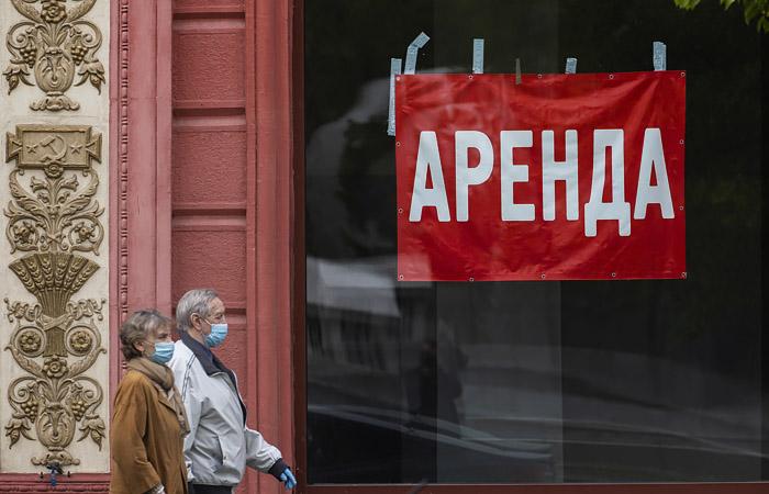 Совфед одобрил очередные меры поддержки экономики в период пандемии