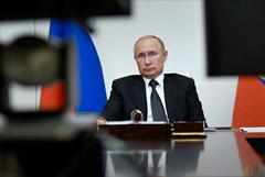 Путин утвердил основы госполитики в области ядерного сдерживания