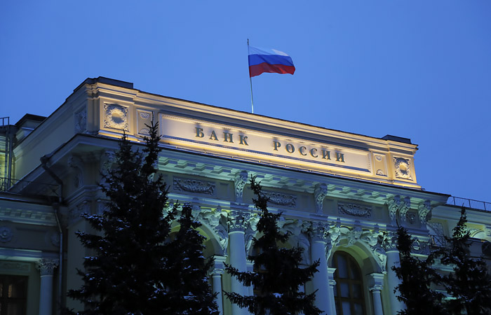 В ЦБ РФ усомнились в эффективности снижения ставки в условиях карантина