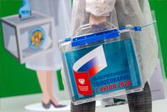 Около 70% россиян заявили о планах участвовать в голосовании по поправкам в Конституцию