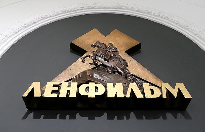 """Бондарчук назвал лживой информацию о проверке """"Ленфильма"""" в связи с хищением средств"""