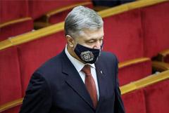 Петра Порошенко перевели из свидетелей в подозреваемые