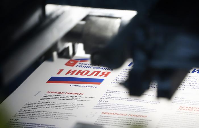 ЦИК не нашел подтверждений принуждения к участию в электронном голосовании
