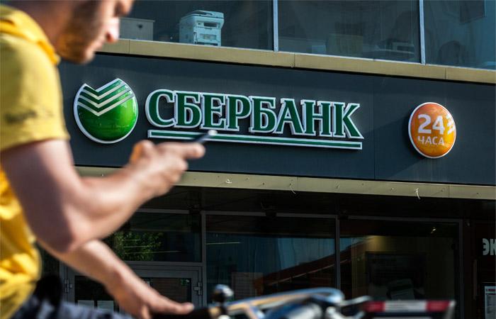 Сбербанк купит сервис 2ГИС