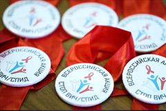 """""""Ъ"""" узнал о разработке нового проекта стратегии по борьбе с ВИЧ в России"""
