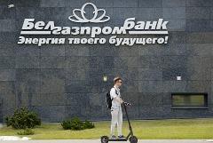 """""""Газпром"""" счел противозаконными действия ЦБ Белоруссии в отношении Белгазпромбанка"""