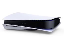 Sony презентовала новую PlayStation