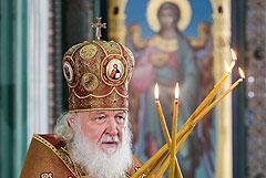 Патриарх Кирилл освятил главный храм Вооруженных сил РФ