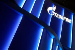 """""""Газпром"""" подтвердил первый убыток по РСБУ в I квартале на фоне обвала рубля"""