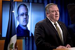 Госсекретарь США потребовал немедленно  освободить Уилана