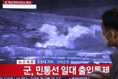 Сеул обнародовал видео подрыва северокорейцами офиса по межкорейским связям