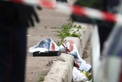 Московский стрелок оказался сыном экс-замглавы госнарконтроля и братом полицейского