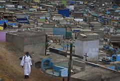 Латинскую Америку назвали новым эпицентром пандемии COVID-19