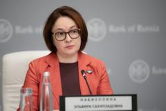 Заявление Банка России. Демонстрация мягкой силы