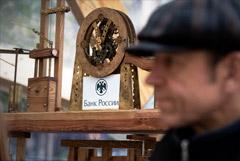 Банк России ожидаемо снизил ключевую ставку сразу на 1 п.п. до 4,5%
