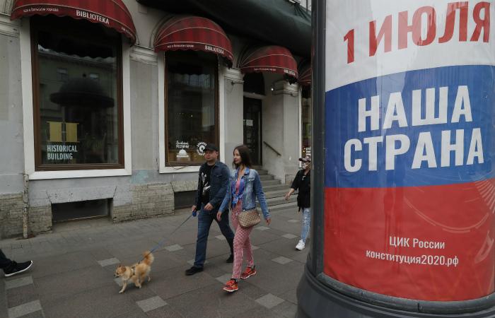 Песков назвал поправки в Конституцию цементированием состояния сильной России