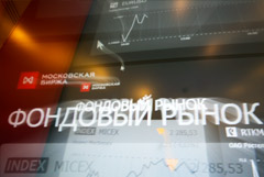Московская биржа с 22 июня запустит вечерние торги акциями российских компаний