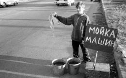 Минтруд не поддержал предложение о выплатах на детей 16 и 17 лет