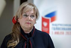 Памфилова назвала провокациями попытки проголосовать дважды