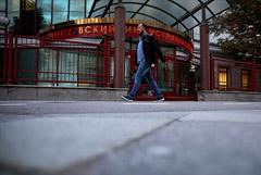 У экс-собственников и топ-менеджеров МИнБа арестовали имущество на 196 млрд рублей