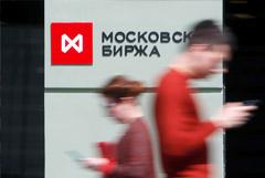 Инвесторы подали иски на 51,5 млн руб. к Мосбирже из-за ситуации с фьючерсами WTI