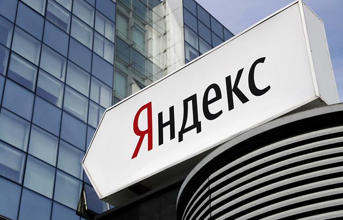 """""""Яндекс.Большие.Деньги"""", или развод по соглашению сторон. Обобщение"""