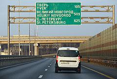 """Северный обход Твери трассы М-11 будет стоить """"чуть больше 60 млрд рублей"""""""