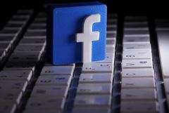 Крупные рекламодатели объявили бойкот Facebook