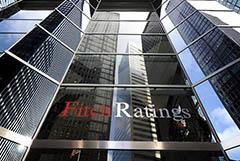 Fitch сохранило прогноз падения мирового ВВП на уровне 4,6% в 2020 году