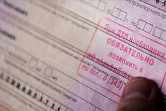 ЦБ уличил страховщиков в нарушении прав автовладельцев при продаже ОСАГО
