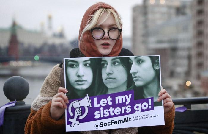 СКР нашел смягчающие обстоятельства в деле сестер Хачатурян