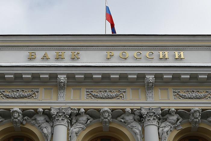 Российским банкам придется сообщать в ЦБ об иностранных поставщиках платежных услуг
