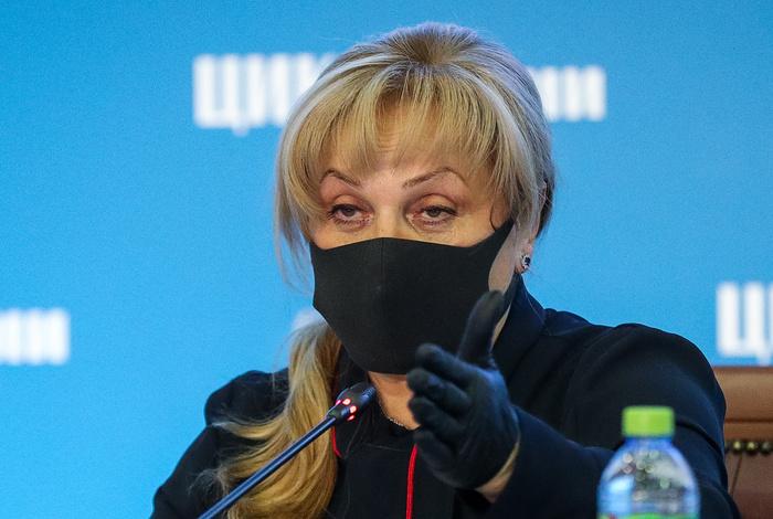 Памфилова заявила, что от голосования по Конституции выиграли все жители России