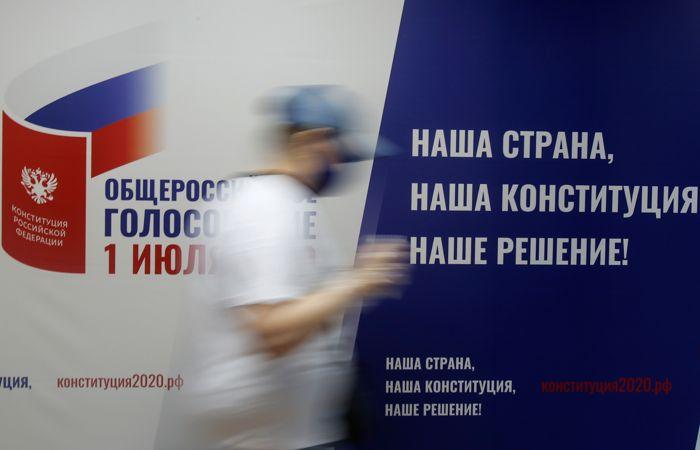 На Дальнем Востоке началось основное голосование по поправкам к Конституции РФ
