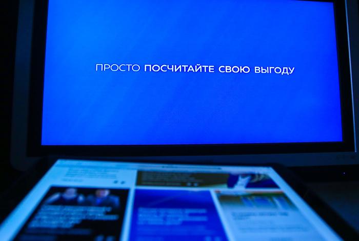 """Эксперимент """"доступный интернет"""" продлят до 31 декабря"""