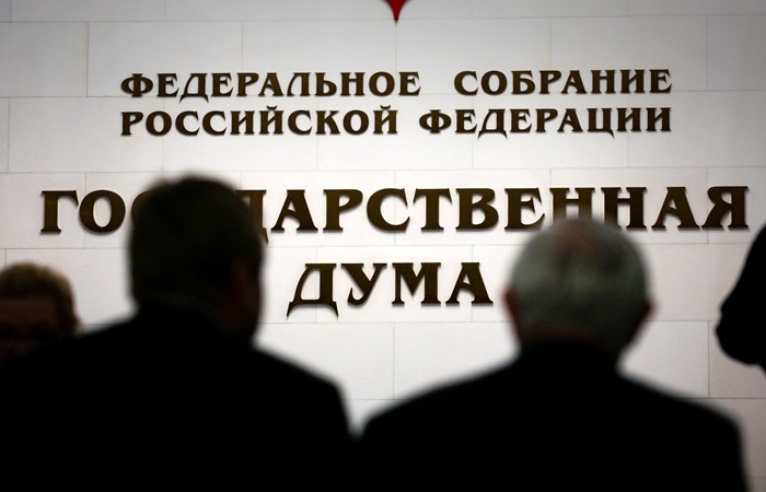 В Думе пообещали Украине печальный конец в случае военной конфронтации с Россией