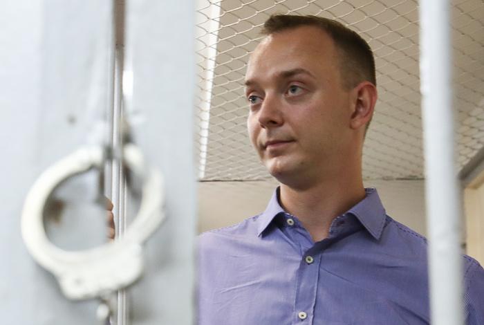 """Советник главы """"Роскосмоса"""" Сафронов арестован по делу о госизмене"""