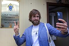 Верзилова собрались отправить под подписку о невыезде по делу о втором гражданстве