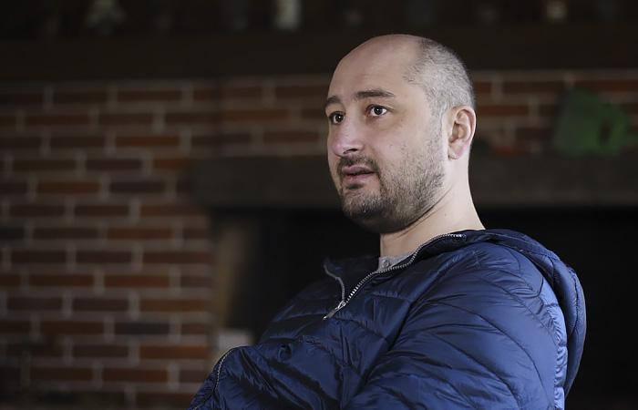 Журналист Бабченко включен в перечень террористов и экстремистов