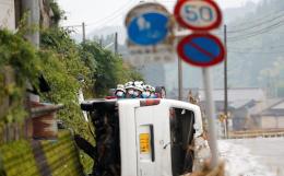 Более 60 человек погибли в Японии из-за ливней