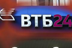 ВТБ зафиксировал новый вид мошенничества с бонусными счетами клиентов