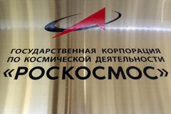 """Орбиту МКС откорректировали на 900 метров """"вниз"""""""