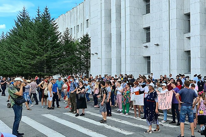 На митинге в поддержку Фургала в Хабаровске прошли первые задержания