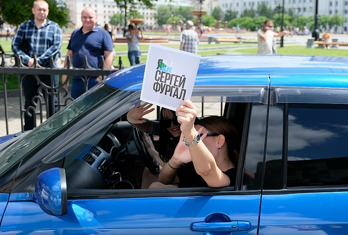 В Хабаровске продолжилась акция в поддержку арестованного губернатора
