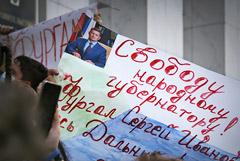 Жители Хабаровска пожаловались в мэрию на шум от митингов в защиту Фургала