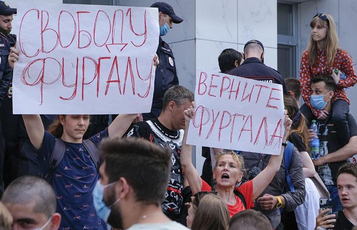 """В Хабаровске снова собрался митинг сторонников Фургала, несмотря на """"день тишины"""""""